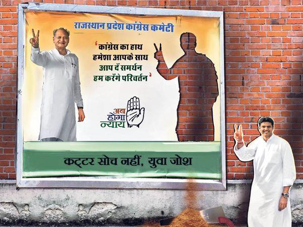 राजस्थान की कांग्रेस सरकार में अभी तक दो पावर सेंटर सीएम व डिप्टी सीएम बने हुए थे। अब एक ही रह गया है। पायलट के साथ ही अब डिप्टी शब्द भी हट गया है। - Dainik Bhaskar