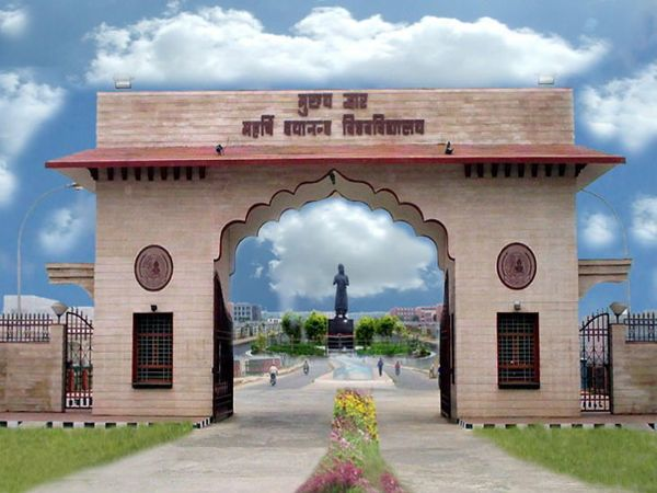 महर्षि दयानंद विश्वविद्यालय रोहतक। फाइल फोटो - Dainik Bhaskar