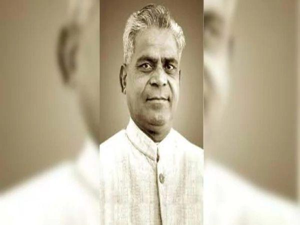 राजस्थान के पूर्व मुख्यमंत्री और नेहरू जी के खास माने जाने वाले जयनारायण व्यास (फाइल फोटो) - Dainik Bhaskar