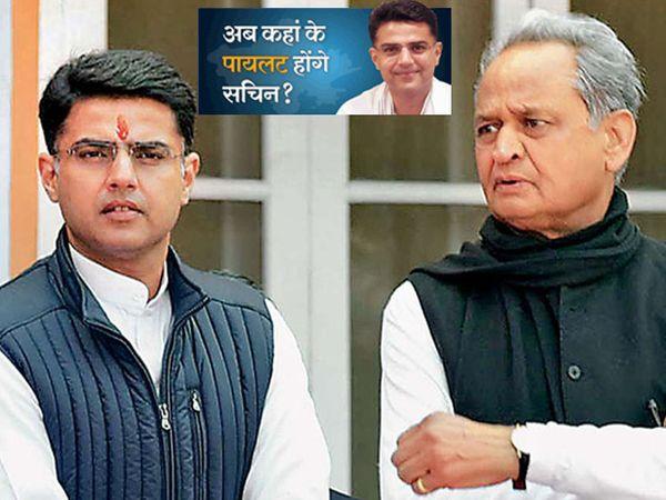सचिन पायलट को बाहर का रास्ता दिखाने के बाद अब मुख्यमंत्री अशोक गहलोत नाराज विधायकों को साधने में जुट गए हैं। सूत्रों के अनुसार, इसके लिए गहलोत 16 जुलाई के आसपास अपने मंत्रिमंडल का विस्तार कर सकते हैं। -फाइल - Dainik Bhaskar