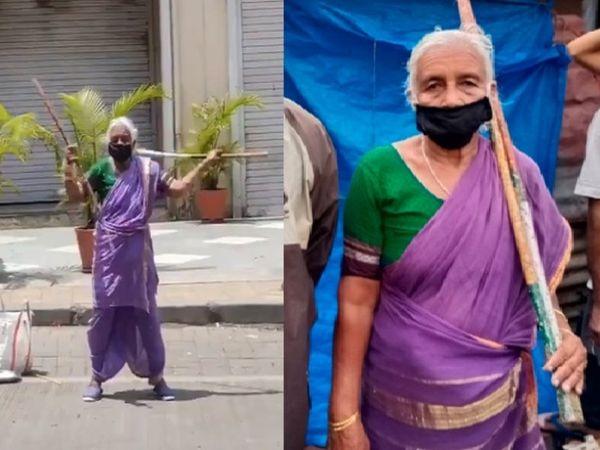 किसी शख्स ने महिला कलाकार का वीडियो बनाया और सोशल मीडिया में वायरल कर दिया। - Dainik Bhaskar