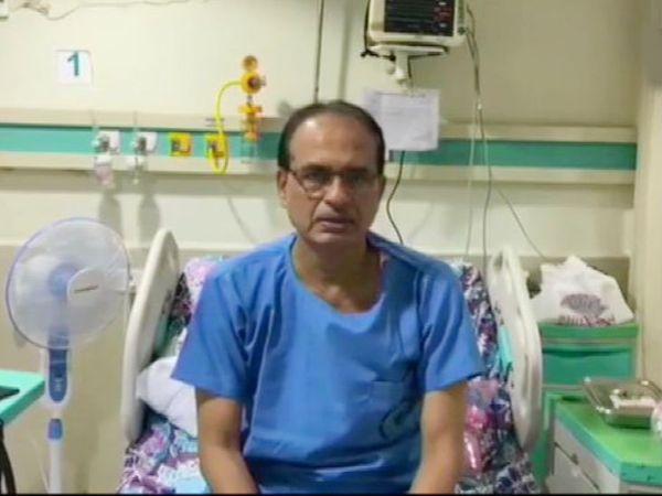 अस्पताल में भर्ती शिवराज ने प्रधानमंत्री मोदी का रेडियो कार्यक्रम मन की बात सुना। मुख्यमंत्री ने कहा- कोरोना से लड़ने का सबसे बड़ा हथियार मास्क और 6 फीट की दूरी है।