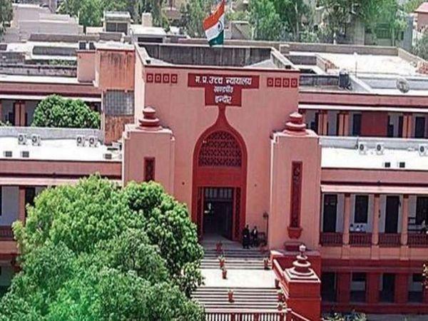 मप्र हाईकोर्ट की इंदौर खंडपीठ ने छेड़छाड़ के आरोपी की जमानत अर्जी पर सुनवाई की। - फाइल फोटो। - Dainik Bhaskar