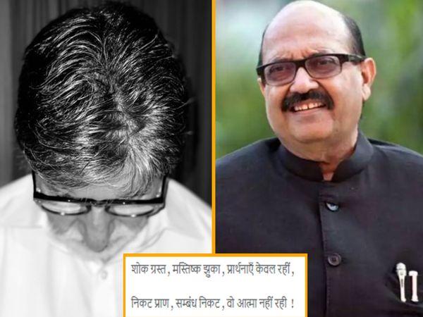 2012 में अमिताभ बच्चन और अमर सिंह के रिश्ते में दरार आई थी। बताया जाता है कि अनिल अंबानी की एक पार्टी में जया बच्चन और अमर सिंह के बीच हुई कहासुनी के बाद ऐसा हुआ था। - Dainik Bhaskar