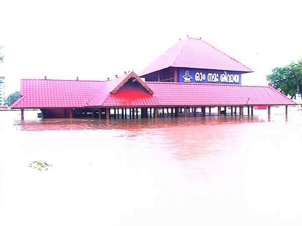 केरल के अलुवा में शिव मंदिर भी मूसलाधार बारिश की वजह से पानी में डूबा हुआ है। पिछले कुछ दिनों से हो रही भारी बारिश की वजह से पेरियर नदी उफान पर है।