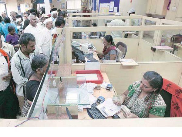 बैंकों के निजीकरण से सरकार की आय बढ़ेगी, जो कोरोनावायरस महामारी के कारण बुरी तरह से प्रभावित हुई है - Money Bhaskar