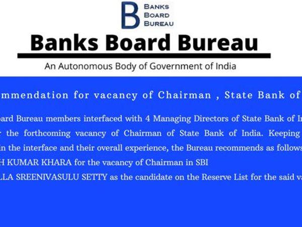 बता दें कि करीबन 40 लाख करोड़ रुपए की असेट के साथ एसबीआई देश का सबसे बड़ा बैंक है - Money Bhaskar