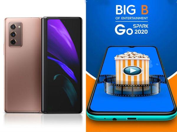 सैमसंग के नए फोल्डेबल फोन में 12 मेगापिक्सल के तीन रियर कैमरे मिल सकते हैं, तो टेक्नो के नए फोन में बड़ी डिस्प्ले और बैटरी मिलने का दावा किया जा रहा है। - Dainik Bhaskar