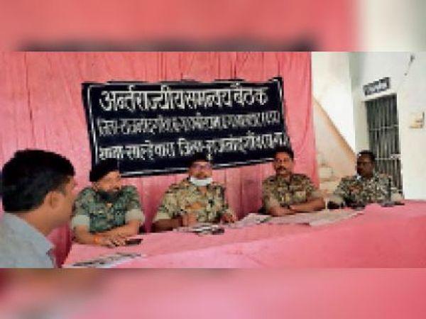 राजनांदगांव. ऑपरेशन को लेकर बैठक में कई अहम बिंदुओं पर चर्चा हुई। - Dainik Bhaskar