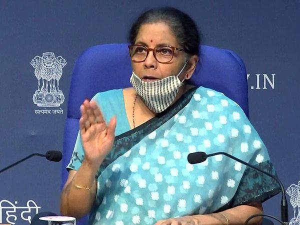 वित्त मंत्रालय रिजर्व बैंक से यह सुनिश्चित करने की भी कोशिश में है कि लेंडर्स को रिजॉल्यूशन प्रक्रिया में केंद्रीय बैंक द्वारा भी सहायता प्रदान की जाए। - Dainik Bhaskar