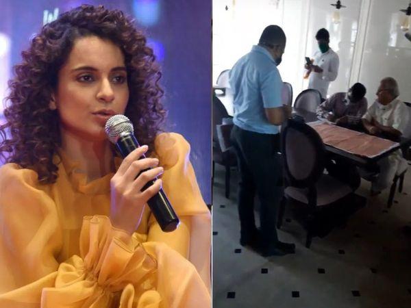 कंगना ने अपने सोशल मीडिया पर बीएमसी की रेड का वीडियो शेयर किया है। - Dainik Bhaskar