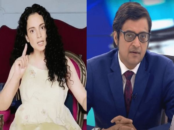 कंगना रनौट और पत्रकार अर्नब के खिलाफ शिवसेना ने पार्टी के मुखपत्र सामना की संपादकीय में लेख लिखा है। - Dainik Bhaskar