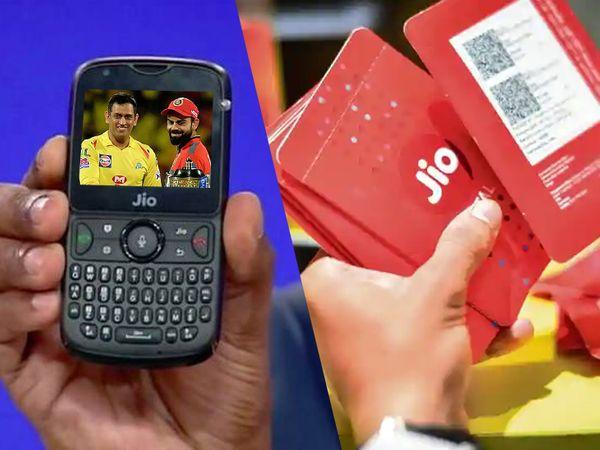 जियो यूजर्स के लिए क्रिकेट पैक, पैक विद वॉइस और डाटा एड ऑन पैक्स के तीन तरह के रिचार्ज लेकर आई है - Money Bhaskar