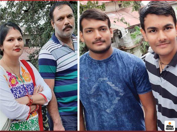 (बाएं तरफ) यशवंत सोनी और उनकी पत्नी ममता। दोनों बेटे अजीत और भारत सोनी। (फाइल फोटो) - Dainik Bhaskar
