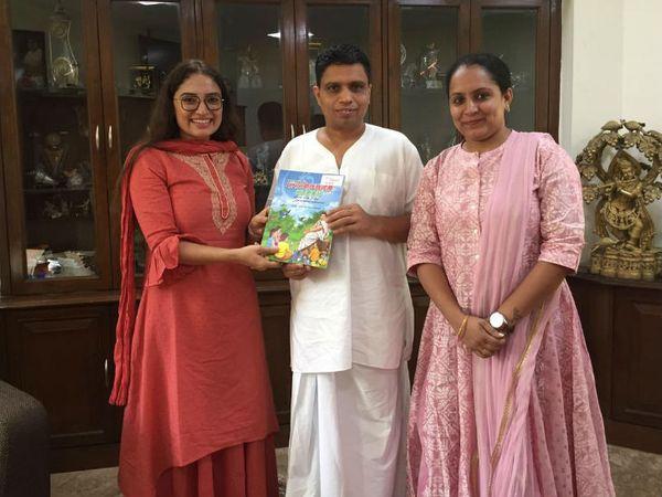 गीता सिंह पतंजलि के को-फाउंडर आचार्य बालकृष्ण के साथ। उनकी कंपनी ने पंतजलि के लिए कई प्रोजेक्ट्स पर काम किया है।