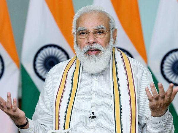 प्रधानमंत्री मोदी ने यूएन की तारीफ भी की। उन्होंने कहा-  यूएन ने भारत की वसुधैव कुटुम्बकम की सोच को दर्शाया है। -फाइल फोटो - Dainik Bhaskar