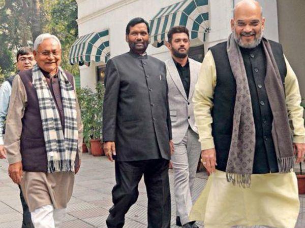 तस्वीर दिसंबर 2018 की है। लोकसभा चुनाव के लिए बिहार में एनडीए सीट को लेकर बंटवारा हुआ था। लोकसभा में भाजपा-जदयू 17-17 और लोजपा 6 सीटों पर लड़ी थी। एनडीए ने यहां की 40 में से 39 सीटें जीती थीं।