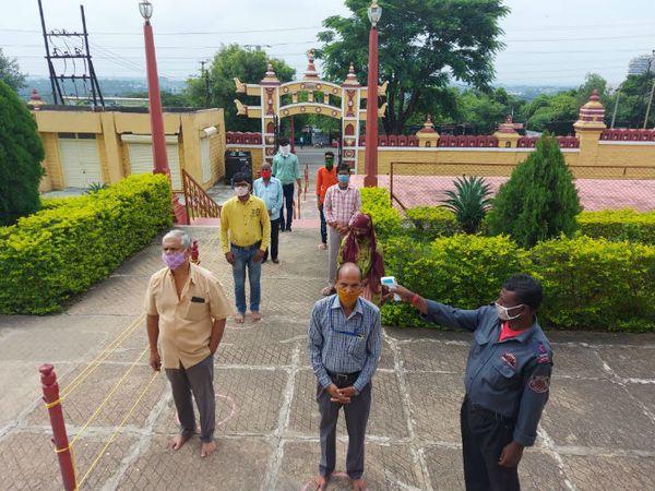 भोपाल का बिरला मंदिर।