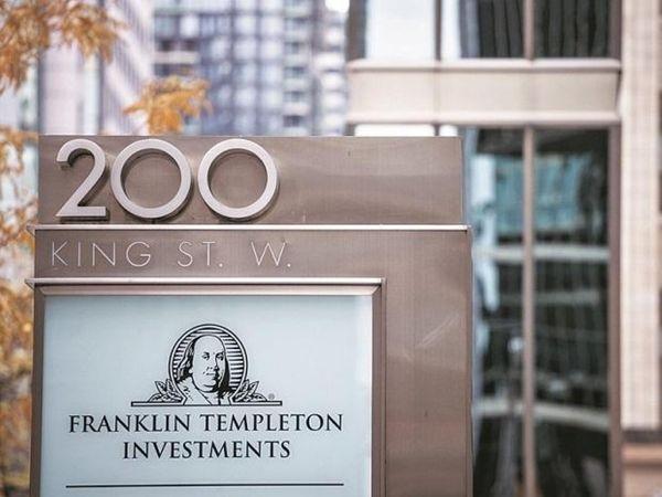 पूरी दुनिया में फ्रैंकलिन टेंपल्टन 700 अरब डॉलर के फंड का प्रबंधन करता है - Money Bhaskar