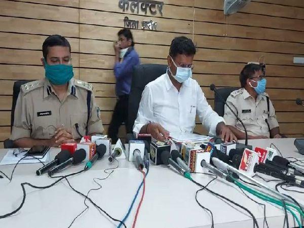 कलेक्टर मनीष सिंह ने पूरे चुनावी कार्यक्रम की जानकारी दी। - Dainik Bhaskar