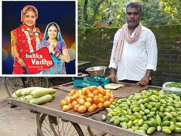 रामवृक्ष गौर 'बालिका वधू', 'ज्योति' और 'गुलाल' जैसे कई टीवी शोज का हिस्सा रह चुके हैं। - Dainik Bhaskar