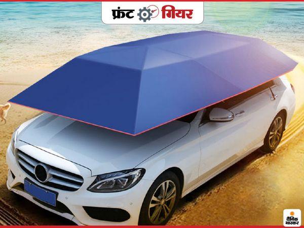 इस प्रोडक्ट को टू-व्हीलर के लिए भी यूज किया जा सकता है। इसके नीचे करीब चार टू-व्हीलर पार्क किए जा सकते हैं। - Dainik Bhaskar