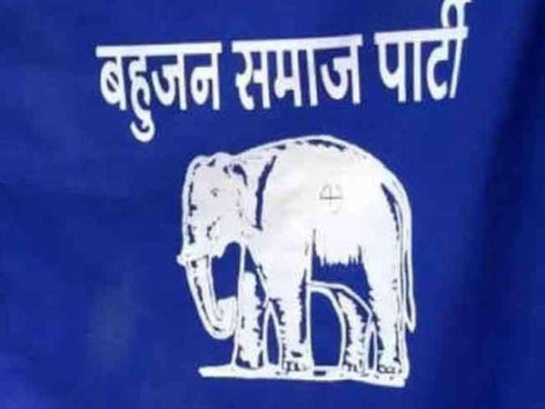 बसपा ने मध्य प्रदेश उपचुनाव की तैयारियों के तहत शुक्रवार को 10 प्रत्याशियों की दूसरी सूची जारी कर दी। - Dainik Bhaskar