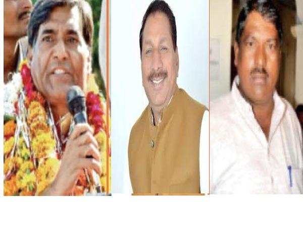 हरिवल्लभ शुक्ला, एदल सिंह कंसाना, अजब सिंह कुशवाह - Dainik Bhaskar