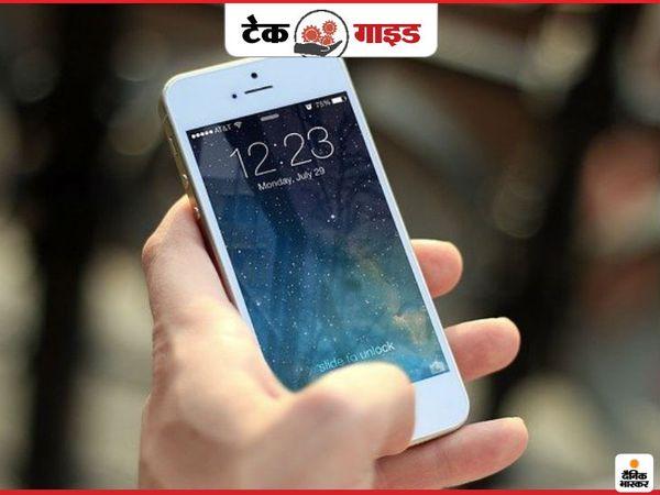 KYM ऐप या CEIR(सेंट्रल इक्विपमेंट आइडेंटिटी रजिस्टर) पोर्टल पर जाकर भी फोन के बारे में जानकारी ले सकते हैं। - Dainik Bhaskar