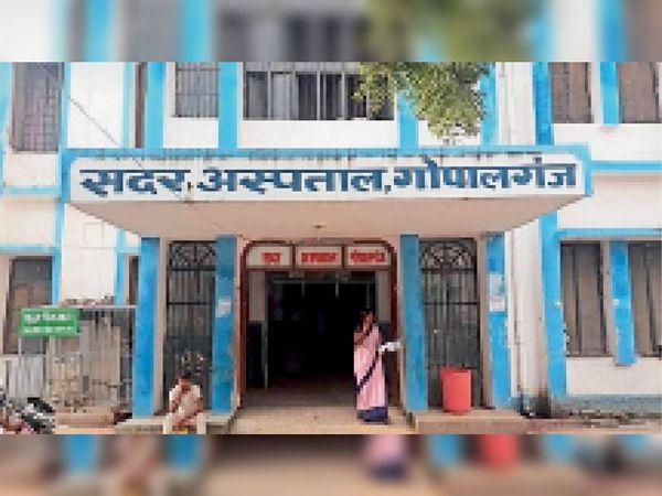 सदर अस्पताल परिसर। - Dainik Bhaskar