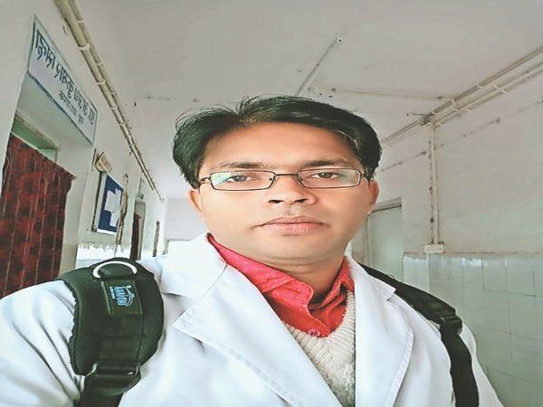 डॉक्टर आशीष जायसवाल - Dainik Bhaskar