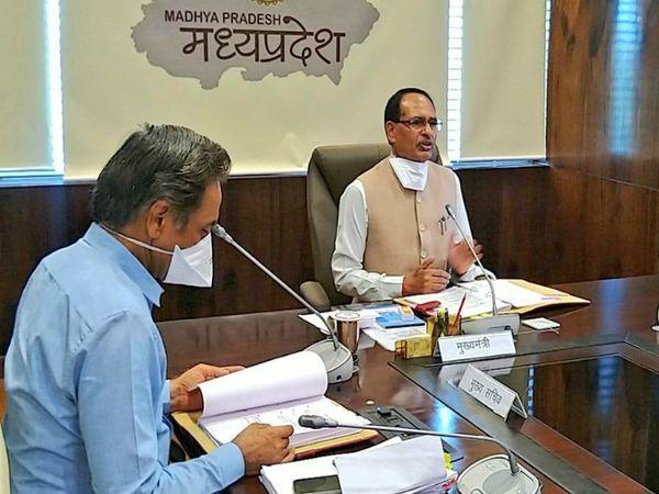 मुख्यमंत्री शिवराज ने उच्च स्तरीय बैठक में निर्णय लिया।