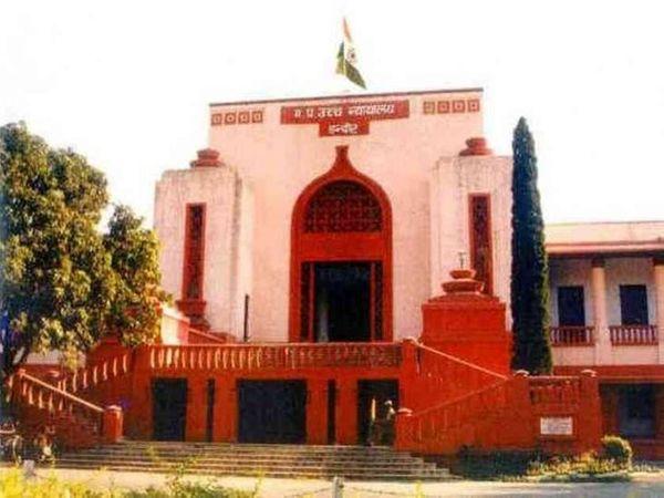 मामले में आयोग द्वारा संतोषजनक कार्रवाई नहीं होने पर गुरनानी ने हाईकोर्ट में जनहित याचिका दायर की थी। - Dainik Bhaskar