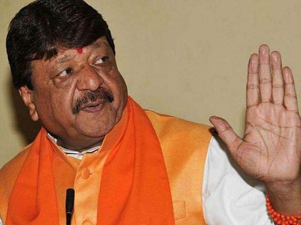 भाजपा महासचिव कैलाश विजयवर्गीय। - Dainik Bhaskar