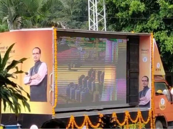 भोपाल के भाजपा कार्यालय से यह रथ रवाना किए गए। यह 28 विधानसभा सीटों में पार्टी का प्रचार करेंगे। - Dainik Bhaskar