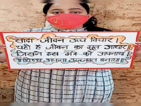 यमुनानगर | पेंटिंग दिखाती डीएवी गर्ल्स कॉलेज की छात्रा। - Dainik Bhaskar