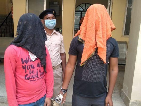 पुलिस हिरासत में दोनों आरोपी। इन दोनों के पास से वारदात में इस्तमाल किए गए मोबाइल फोन, एटीएम कार्ड को जब्त कर लिया गया है। साथ ही उनका बैंक अकाउंट भी फ्रीज कर दिया गया है। - Dainik Bhaskar