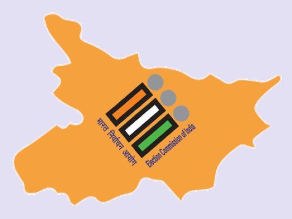 निर्वाचन आयोग का आदेश है कि पार्टियों को दागदार उम्मीदवारों के नाम को वेबसाइट पर डाल, कम से कम तीन बार समाचार पत्रों व टीवी में देना है। - Dainik Bhaskar