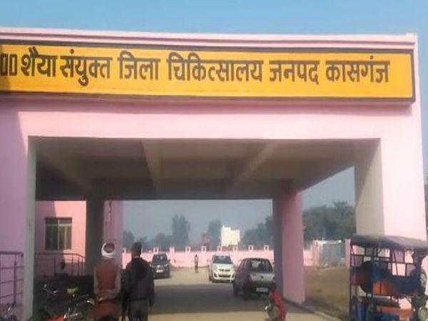 उत्तर प्रदेश में कासगंज जिले के पटियाली थाना क्षेत्र में मंगलवार देर रात 5 दिनों से लापता एक 20 साल की लड़की का शव बाजरे के खेत में मिलने से सनसनी फैल गई। - Dainik Bhaskar