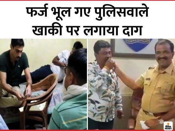 पहली फोटो उत्तर प्रदेश के बरेली की है और दूसरी तस्वीर मुंबई के पास वसई के एक थाने की है। - Dainik Bhaskar