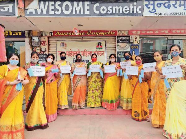 पोस्टर का विमोचन करतीं नगर माहेश्वरी महिला संगठन की पदाधिकारी - Dainik Bhaskar