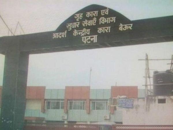 मनीष की हत्या के लिए कोलकाता के एक नेता ने बेउर जेल में बंद सुबोध सिंह को डेढ़ करोड़ की सुपारी दी थी। - Dainik Bhaskar