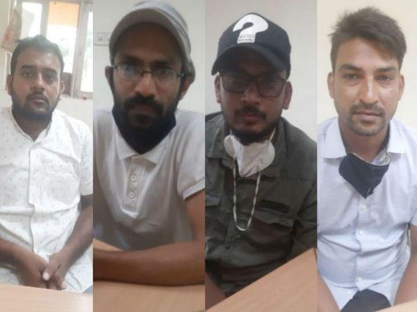 दिल्ली से हाथरस जाते समय मथुरा के मांट टोल प्लाजा पर चारों को गिरफ्तार किया गया था। ईडी ने मथुरा कोर्ट से पूछताछ करने की इजाजत मांगी थी। - Dainik Bhaskar