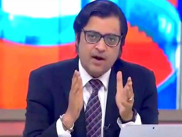 16 अक्टूबर को एसीपी के सामने पेश होकर अर्नब को 10 लाख रुपए का बॉन्ड भरना होगा। - Dainik Bhaskar