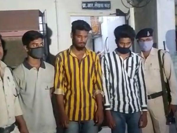 अशोका गार्डन पुलिस ने तीनों आरोपियों को गौतम नगर पुलिस की मदद से गिरफ्तार कर लिया। - Dainik Bhaskar