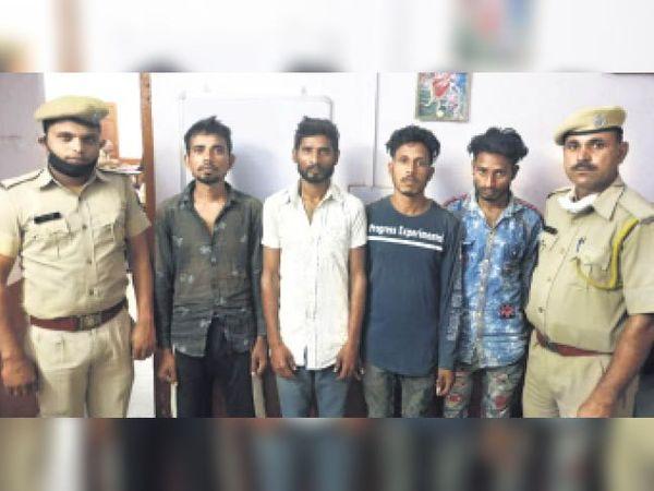 पकड़े गए आरोपियों के साथ पुलिस। - Dainik Bhaskar