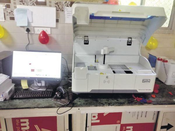 जेएलएन में लगाई कैमील्यूसेंस मशीन। - Dainik Bhaskar