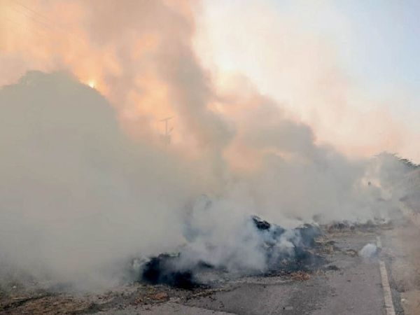 धुआं फैलने से सांस लेने में दिक्कत - Dainik Bhaskar