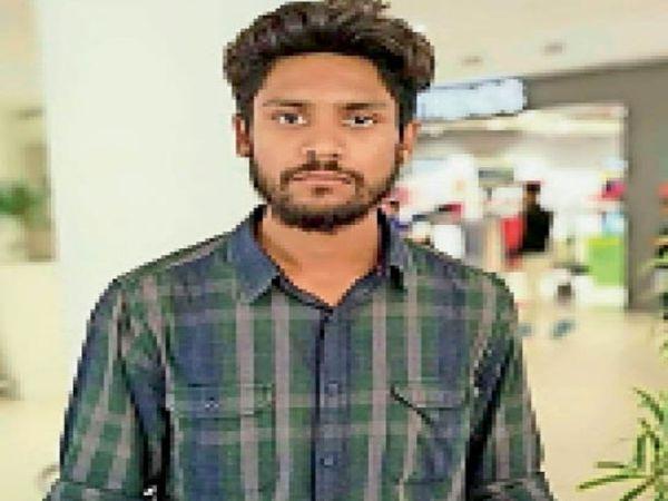 सचिन शाक्य - Dainik Bhaskar