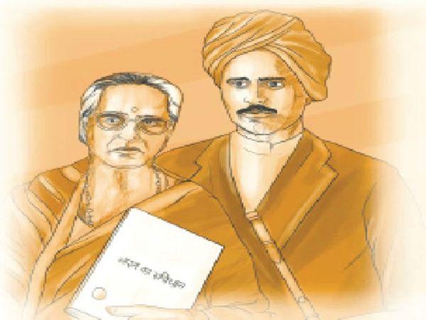 स्वतंत्रता सेनानी चाैधरी लादूराम और उनकी पुत्री सुमित्रा सिंह - Dainik Bhaskar